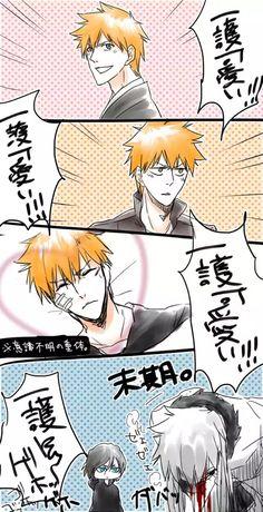 No idea what they're saying :/ Manga Bleach, Bleach Fanart, Tensa Zangetsu, Ichigo E Rukia, Best Naruto Wallpapers, Bleach Characters, Anime Boyfriend, Lorde, Disney Art