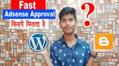 Which one gets Adsense Approval fast Blogger or WordPress?