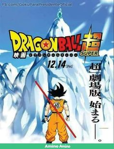 dragonball z rache f?r freezer download