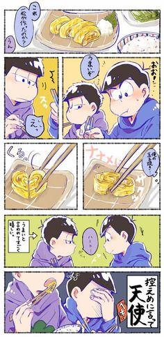 『玉子焼き』(※カラ一)