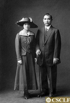 Sun Yat-sen married Soong Ching Ling on Oct 25, 1915