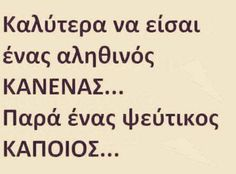 Clever Quotes, People Talk, Greek Quotes, True Stories, Sayings, Words, Life, Quotes, Intelligent Quotes