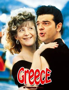 Angela Merkel and Alexis Tsipras dancing on
