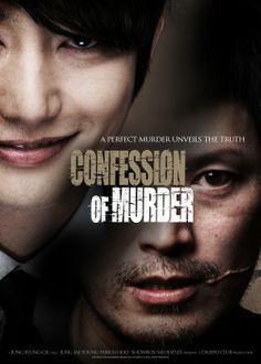 Locandina Confession of Murder
