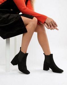 4304d538d83e1 Achetez New Look - Bottines à talons et bout carré sur ASOS. Découvrez la  mode