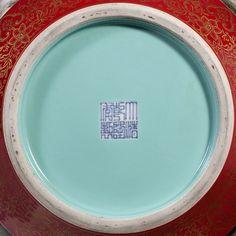 "090、A FAMILLE - ROSE WITH GOLD ""STONE STORY"" VASE Qing Dynasty, Qian Long (1736-1795) 54.2 cm. (21 3/8 in.) High - 清乾隆洋彩描金山水人物图天球瓶.jpg (1000×1003)"