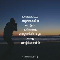 WhatsApp status in Tamil images Tamil Motivational Quotes, Tamil Love Quotes, Inspirational Quotes, Good Morning Texts, Good Morning Quotes, Sweet Quotes, True Quotes, Qoutes, Life Failure Quotes