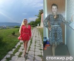 Я похудела на 23 килограма за два месяца БЕЗ ДИЕТ и спротзала и теперь хочу помочь другим! Измени себя ПРЯМО СЕЙЧАС! Подробнее на стопжир.рф