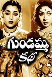 Gundamma Katha Watch Online. Gundamma, a rich widow tries to get her daughter married to a rich boy. She, however, treats her step daughter like a maid and does not care about her marriage. This is the story of how two...