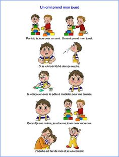 1 million+ Stunning Free Images to Use Anywhere French Classroom, Classroom Rules, Classroom Language, Education Positive, Kids Education, 1st Grade Homework, Senses Activities, French Expressions, French Language Learning