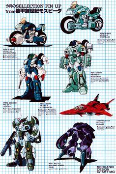Mospeada / Robotech