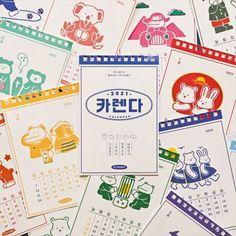 Graphic Art, Graphic Design, Print Calendar, L Love You, Brochure Design, Creative Design, Cool Designs, Typography, Branding