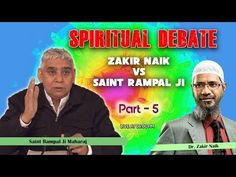 Spiritual Debate Between Spiritual Leader Saint Rampal Ji Ma-Spiritual Debate Between Spiritual Leader Saint Rampal Ji Maharaj Vs Zakir Naik … Spiritual Debate Between Spiritual Leader Saint Rampal Ji Maharaj Vs Zakir Naik Believe In God Quotes, Quotes About God, Good Friday Quotes Jesus, Gita Quotes, Hindi Quotes, What Is Meditation, Bible Studies For Beginners, Allah God, Life Changing Books