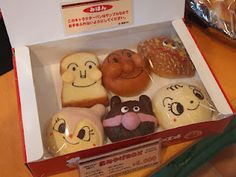 Explore Japan from Kanagawa: Bakery at Anpanman Children's Museum & Mall