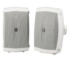 Amazon.com: Yamaha NS-AW350W All-Weather Indoor/Outdoor 2-Way Speakers - White (Pair): Electronics