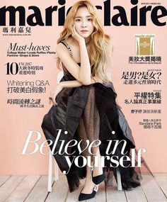 Check Out Dara in Her New Photoshoot with 'Marie Claire Hong Kong'! | Koogle TV