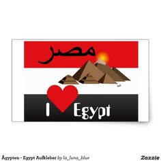 Ägypten - Egypt Aufkleber