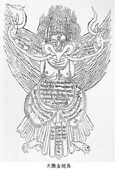 Tibetan Mandala, Tibetan Art, Black Magic Book, Thailand Tattoo, Buddhist Symbols, Thangka Painting, Buddha Art, Sacred Art, Woodblock Print
