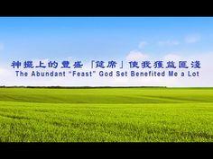 """[The Church of Almighty God] Micro Film """"The Abundant 'Feast' God Set be..."""