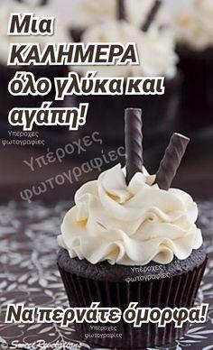Good Morning, Gifs, Desserts, Food, Buen Dia, Tailgate Desserts, Deserts, Bonjour, Essen