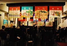 金沢のしきたり展 2009/11/21-12/13  Traditions of Kanazawa (Kanazawa no shikatari ten). Kanazawa Artgummi (click through for more)