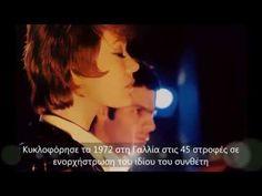 Μαρινέλλα - Το μεγαλύτερο αφιέρωμα (Μέρος 7) 1972-1973 Youtube, Greece, Musik, Youtubers, Youtube Movies