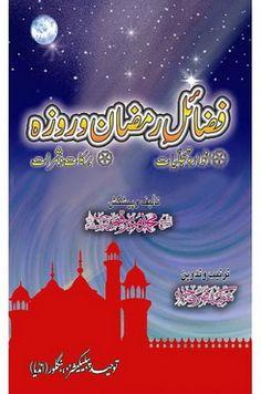 Faizan E Ramzan Book Pdf