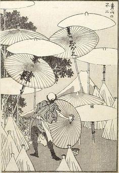 葛飾 北斎 Katsushika Hokusai (1760 - 1849) Fuji at Aoyama (Aoyama no Fuji): Detatched page from One Hundred Views of Mount Fuji (Fugaku hyakkei) Vol. 3, circa 1835-1847