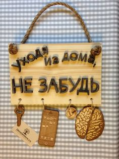 The Most Adorable Diy Key Holder Ideas Wood Crafts, Diy And Crafts, Crafts For Kids, Old Picture Frames, Holiday Parties, Decoration, Christmas Diy, Easy Diy, Projects To Try