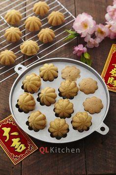 Festive Kuih Bahulu (sponge cakes)