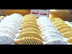 محبوبة الملايين حلوة التمر بطريقة جد سهلة وناجحة هشة تذوب في الفم - YouTube Krispie Treats, Rice Krispies, Biscuits, Bread, Cheese, Dates, Food, Youtube, Projects