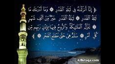 """سورة القدر مكررة بصوت مميز جدا"""" أكثر من رائع Quran Surah Al-Qadar"""