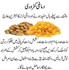 Good Health Tips, Natural Health Tips, Health Advice, Healthy Tips, Healthy Nutrition, Home Health Remedies, Skin Care Remedies, Natural Health Remedies, Health Benefits Of Almonds