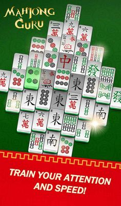 Mahjong Solitaire - Guru - AppMart