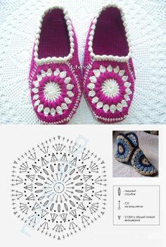 Free Crochet Bootie Patterns, Crochet Slipper Pattern, Crochet Motifs, Knitted Slippers, Crochet Baby Booties, Crochet Slippers, Crochet Yarn, Crochet Diagram, Granny Square Slippers