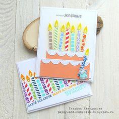 C.h.e.a.p.-art: Вдохновение от ДК. Татьяна Квардакова: много свечек и только 1 тортик