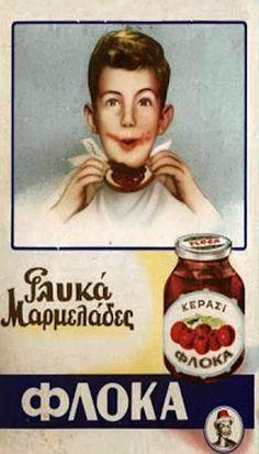 Παλιές έντυπες ελληνικές διαφημίσεις - athensville Vintage Advertising Posters, Old Advertisements, Vintage Ads, Vintage Images, Vintage Posters, Old Posters, Old Commercials, Commercial Ads, Greek Culture