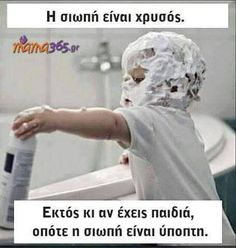 Kid Meme - Find funny kids photos to brighten your day and get a laugh! Browse our kids gifs, funny videos of kids and more! Funny Kids, Funny Cute, Cute Kids, Cute Babies, Baby Kids, Hilarious, Funny Babies, Kids Boys, Baby Pictures