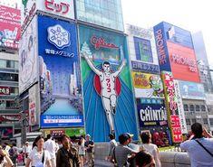Seiji Nakazawa, our Osaka-raised correspondent, shares what he thinks the region-based criteria are for ikemenin Japan's two major cites.