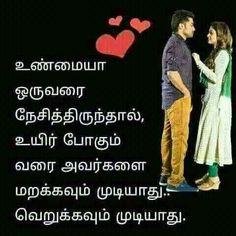 Pin By Nethajisubashchandiran On A Pinterest Love Failure Love