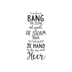 Faith Quotes, Bible Quotes, Bible Verses, Qoutes, Bible Drawing, Afrikaanse Quotes, Dutch Quotes, Prayer Board, God Loves You