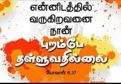 Bible Verses Quotes Inspirational, Bible Quotes, Tamil Bible Words, Bible Verse Wallpaper, Snack Recipes, Faith, Joy, Snack Mix Recipes, Appetizer Recipes