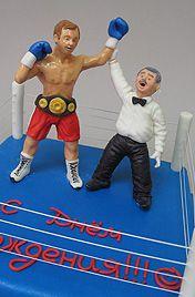С днем рождения мужчине боксеру открытки