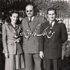 صورة جميلة تجمع الملك فاروق وإبنه خاله نازلى هانم بنت حسين باشا صبرى وزوجها عمر بك شيرين .