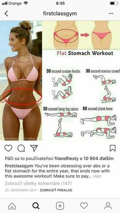 Übung für die Hüften You are in the right place about beauty tips in tamil Here we offer you the most beautiful pictures about the korean beauty tips you are looking for. When you examine the Übung für die Hüften part of the picture you … Fitness Workouts, Yoga Fitness, At Home Workouts, Health Fitness, Physical Fitness, Weight Workouts, Fitness Motivation, Kids Fitness, Fitness Diet