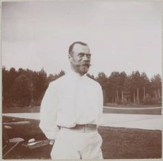 Tsar Nicholas II from Rare Book and Manuscript Library