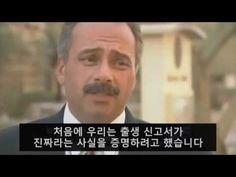 충격! 무슬림 이민과 난민, 유럽을 제 3세계로 바꾸어놓다, 한국은 다음 차례 - YouTube
