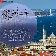 Islamic Quotes Wallpaper, Islamic Love Quotes, Duaa Islam, Allah Islam, Islamic Images, Islamic Art, Juma Mubarak, Jumma Mubarak Images, Iqbal Poetry