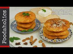Τηγανόψωμα χωρίς πλάστη (αλμυρά και γλυκά)   foodaholics - YouTube