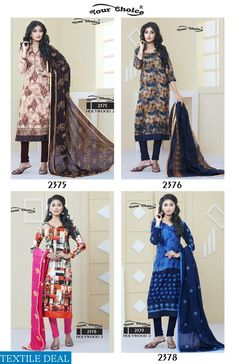 YOUR CHOICE HOLLYWOOD 2 EXPORT BRANDED DRESS MATERIAL Catalog pieces: 8 Full Catalog Price: 6800 Price Per piece: 850 MOQ: Full catalog Shipping Time: 4-5 days Sizes: Semi Stich Fabrics Detail Top :- Glace cotton Bottom :- lawn cotton Dupatta :- mal cotton With heavy border Embroidery   #nicecollection  #goodmateriel  #awesomelook Call&Whatsapp;+917405434651 website link :-http://textiledeal.in/wholesale-product/4613/Your-choice-Hollywood-2-Export-branded-Dress-material
